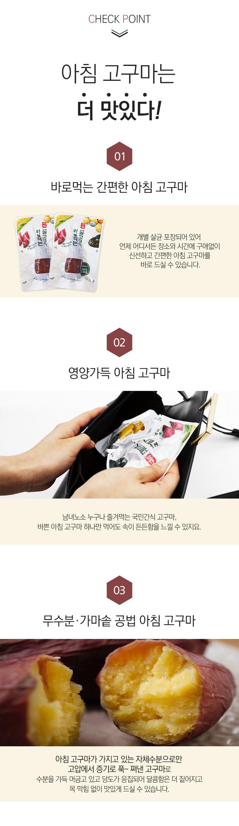 copy-1556512330-achim_sweetpotato02.png