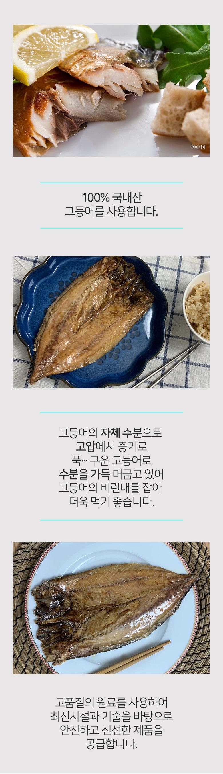 achim_whole_mackerel02_shop1_151822.jpg