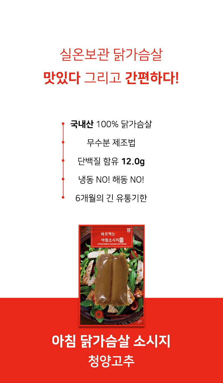 achim_sausage_hotpepper01_shop1_132910.jpg