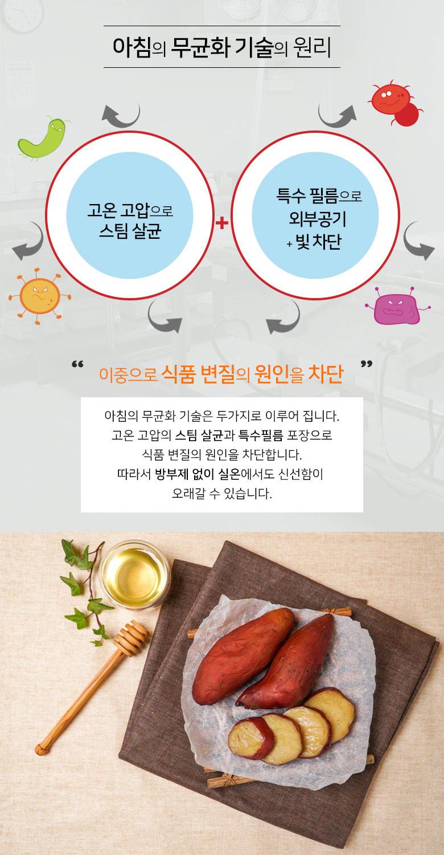 achim_sweetpotato_slice_05_shop1_175022.jpg