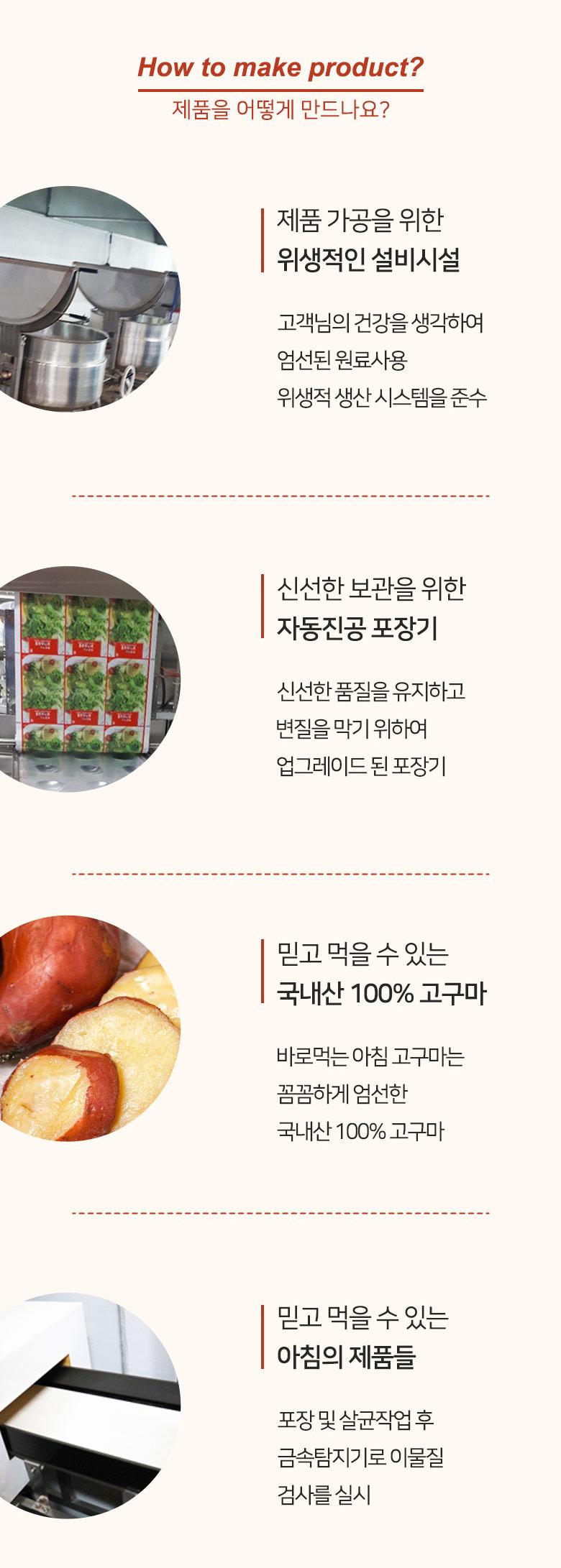 achim_sweetpotato_slice_07_shop1_175022.jpg