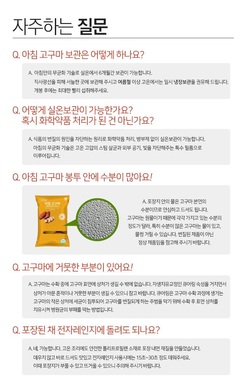 achim_sweetpotato_slice_08_shop1_175022.jpg