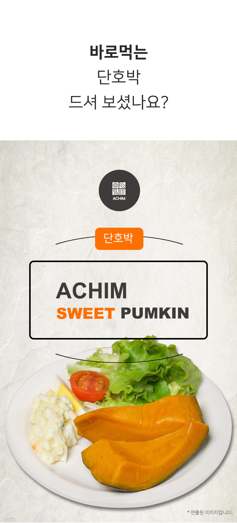 sweetpumkin_02_shop1_093634.jpg